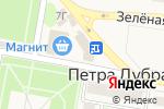 Схема проезда до компании Магазин техники для дома в Петре Дубраве