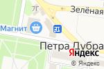 Схема проезда до компании Магазин рыболовных принадлежностей в Петре Дубраве