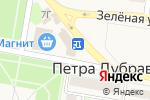 Схема проезда до компании ФОН БЕКОН в Петре Дубраве