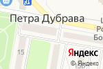 Схема проезда до компании Пенная лавка в Петре Дубраве