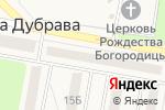 Схема проезда до компании Банкомат, Сбербанк, ПАО в Петре Дубраве