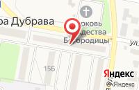 Схема проезда до компании Поволжский банк Сбербанка России в Петре Дубраве