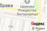 Схема проезда до компании Нур в Петре Дубраве
