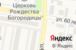 Схема проезда до компании Участковый пункт полиции №1 в Петре Дубраве
