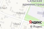 Схема проезда до компании Магазин в Черноречье