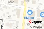 Схема проезда до компании Прокуратура Красноярского района в Красном Яре