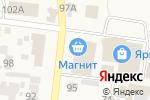 Схема проезда до компании Магнит в Красном Яре