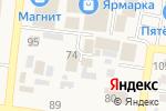 Схема проезда до компании Мебель от А до Я в Красном Яре