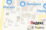 Схема проезда до компании Компания в Красном Яре