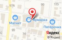Схема проезда до компании Магазин пакетов и одноразовой посуды в Красном Яре
