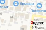 Схема проезда до компании Пятерочка в Красном Яре