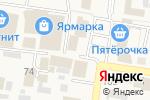 Схема проезда до компании Коопторг-Плюс в Красном Яре