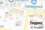Схема проезда до компании Магазин детских товаров и учебной литературы в Красном Яре
