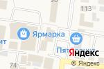 Схема проезда до компании Фабрика качества в Красном Яре