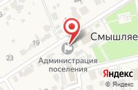 Схема проезда до компании Администрация городского поселения Смышляевка в Смышляевке
