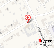 Тепло Волжского района МУП