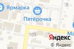 Схема проезда до компании Qiwi в Красном Яре