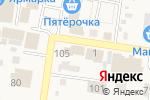 Схема проезда до компании Аптека в Красном Яре