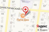 Схема проезда до компании Департамент охоты и рыболовства Самарской области в Красном Яре