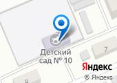 Звездочка детский сад Средняя общеобразовательная школа №1 на карте
