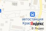 Схема проезда до компании Автомотошкола, ЧОУ ДПО в Красном Яре
