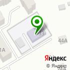 Местоположение компании Основная общеобразовательная школа №2 с дошкольным отделением