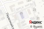 Схема проезда до компании Основная общеобразовательная школа №2 с дошкольным отделением в Смышляевке