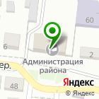 Местоположение компании Администрация муниципального района Красноярский