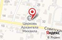 Схема проезда до компании Церковь во имя Архистратига Божия Михаила в Красном Яре