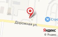 Схема проезда до компании АЗС Роснефть в Красном Яре