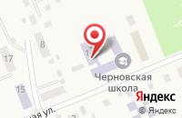 Схема проезда до компании Средняя общеобразовательная школа в Подстепновке