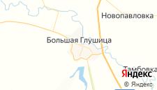 Отели города Большая Глушица на карте