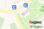 Схема проезда до компании Ольга в Алексеевке