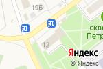 Схема проезда до компании Звезда в Алексеевке