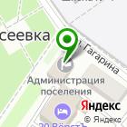 Местоположение компании Алексеевское территориальное Управление Администрации г. Кинель