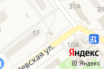 Схема проезда до компании Магазин по продаже мяса в Алексеевке