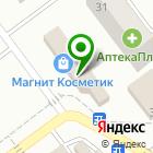 Местоположение компании САМАРСКИЙ ОБЛАСТНОЙ АВТОМОТОКЛУБ