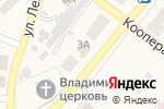 Схема проезда до компании Озода в Алексеевке
