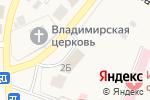Схема проезда до компании Алекс в Алексеевке