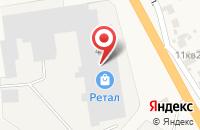 Схема проезда до компании РЕТАЛ в Алексеевке