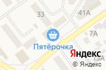Схема проезда до компании Банкомат, Сбербанк, ПАО в Алексеевке