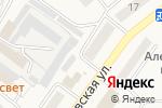 Схема проезда до компании Сударыня в Алексеевке
