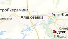 Гостиницы города Алексеевка на карте