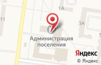 Схема проезда до компании Администрация городского поселения Рощинский в Рощинском