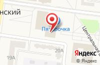 Схема проезда до компании МегаФон в Рощинском