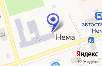 Схема проезда до компании НЕМСКИЙ ФИЛИАЛ ПЛЕМЕННОЕ ХОЗЯЙСТВО КИРОВПЛЕМ в Советске