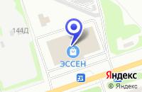 Схема проезда до компании СУПЕРМАРКЕТ ЭССЕН в Чистополе