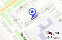 Схема проезда до компании ПРОДУКТЫ АНАСТАСИЯ в Чистополе