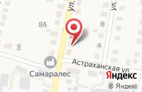 Схема проезда до компании Пищепром Плюс в Волжском