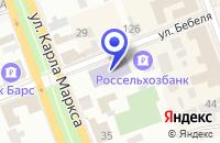 Схема проезда до компании ЧИСТОПОЛЬСКАЯ ГИМНАЗИЯ в Чистополе
